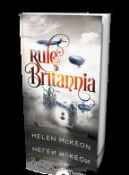 cropped-rule-britannia-3d1.png